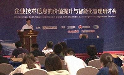 중국 시장에서 인식되고 있는 사용설명서의 역할