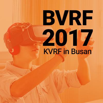 2017 부산 VR 페스티벌 컨퍼런스 참관기