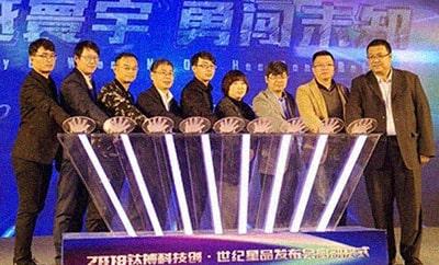 중국법인의 광폭 행보: 게이밍 PC 스타트업에 투자하다