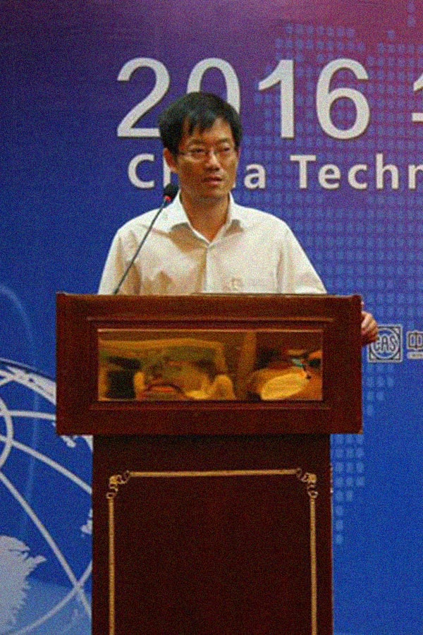 2016 Technical Communication International Forum in China
