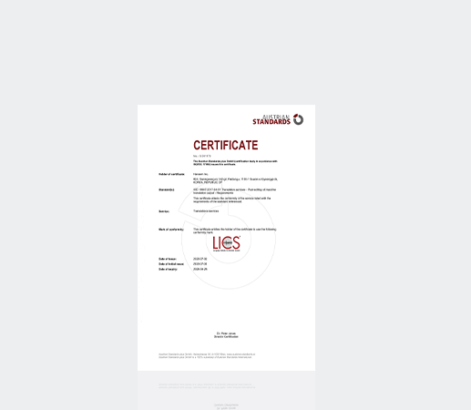ISO 18587 Certified