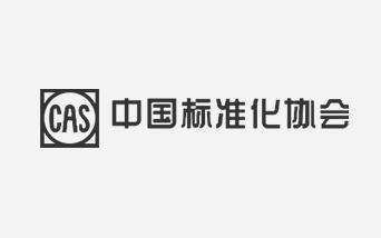 China Association of Standards, China