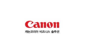 Manual canon Marv