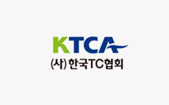 Korea Technical Communication Association, Korea