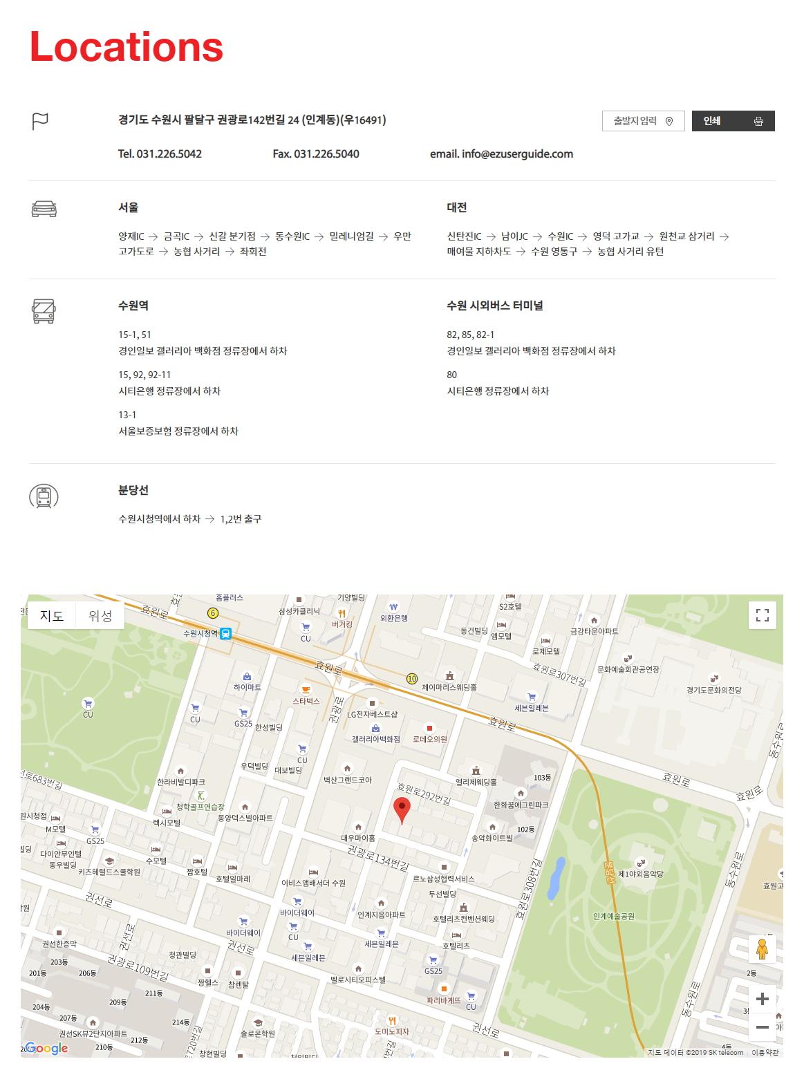 location print image