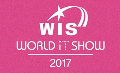 2017 World IT Show 컨퍼런스 참관기