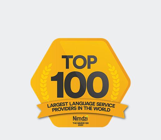 세계 30대 초고속 성장 현지화 기업